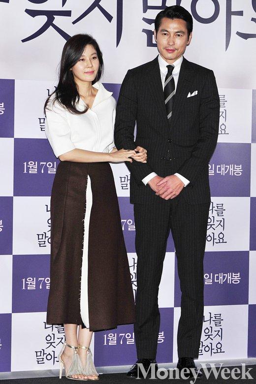 [MW사진] 정우성에 살포시 팔짱 낀 김하늘