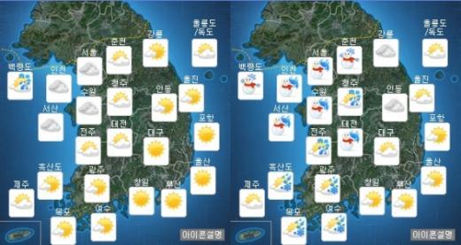30일 오전(왼쪽), 오후 날씨. /자료=기상청 홈페이지