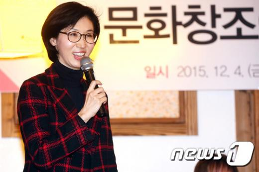'sk 최태원 회장' '노소영' 노소영 아트센터나비 관장. /자료사진=뉴스1