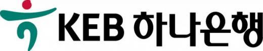 KEB하나은행 로고