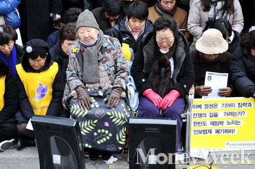 [MW사진] 돌아가신 피해자 할머니들을 위한 묵념