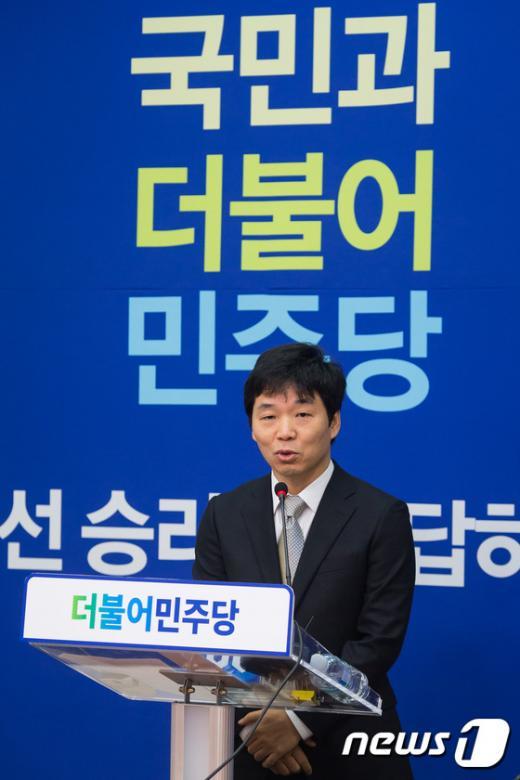 김병관 웹젠 이사회 의장이 3일 서울 여의도 국회 더불어민주당 당대표회의실에서 입당 기자회견을 하고 있다. /사진=뉴스1 유승관 기자