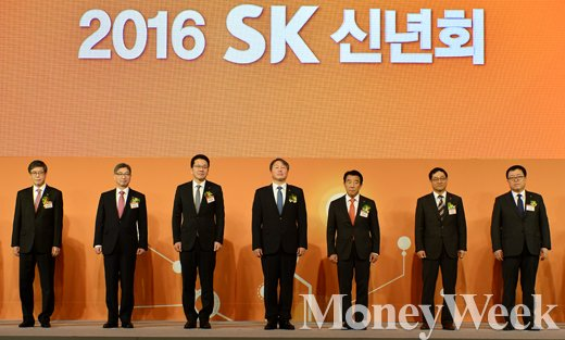 [MW사진] SK신년회에 참석한 최태원 회장