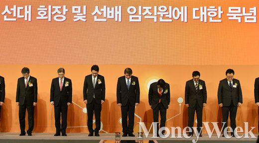 [MW사진] SK 신년회, '임원진과 함께 묵념하는 최태원 회장'