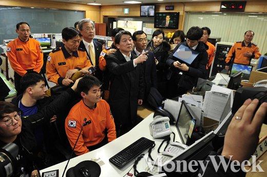 [MW사진] 안철수 의원, 신년 맞아 서울종합방재센터 방문