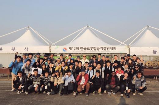 정석항공과학고등학교 학생들.