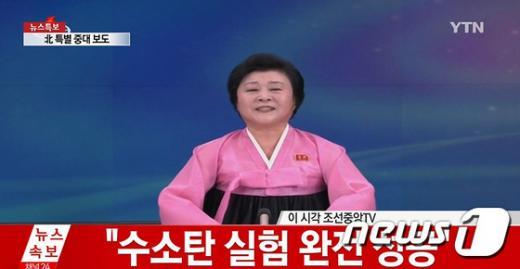 /자료사진=YTN 뉴스영상 캡처