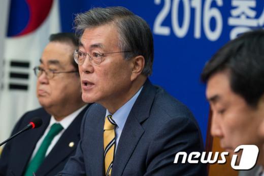 '북한 핵실험' 더불어민주당 문재인 대표(가운데) /자료사진=뉴스1