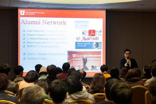 유타대 아시아캠퍼스, 9일 '2016학년도 봄 가을 입학설명회' 개최