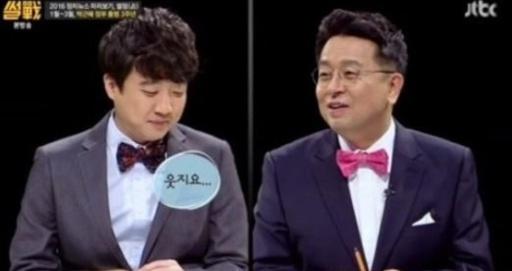 이준석(왼쪽) 대표와 이철희 소장 JTBC '썰전' 출연화면. /사진=JTBC '썰전' 방송화면 캡처