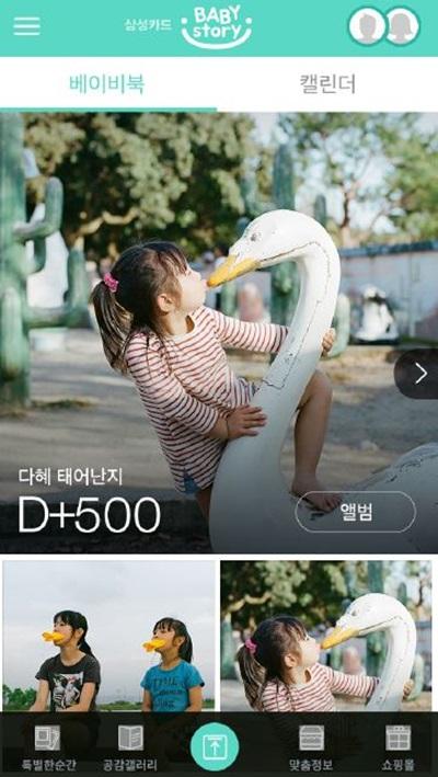 /자료사진=삼성카드