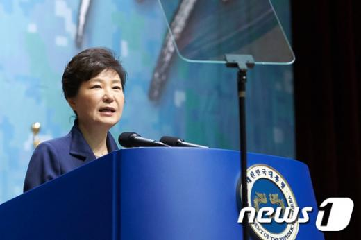 박근혜 대통령 /사진=뉴스1DB
