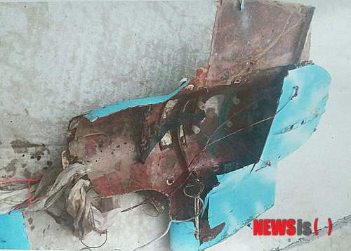 2014년 9월 백령도 서남쪽 해상에서 발견된 북한 무인기. /자료사진=뉴시스