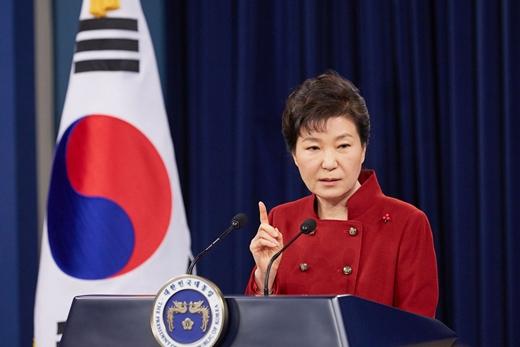 박근혜 대통령. /자료사진=뉴스1 이광호 기자