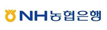 농협은행, 중금리대출 'NH EQ론' 한달만에 24억원 판매