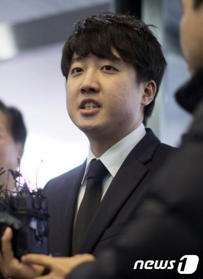 '이준석' '이준석 김종인' 이준석 전 새누리당 비상대책위원. /자료사진=뉴스1