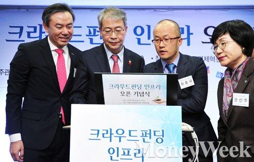 [MW사진] 크라우드펀딩 오픈, 임종룡 위원장 진지한 눈빛
