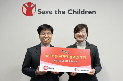 손오공, 터닝메카드 매출 1% 세이브더칠드런 후원