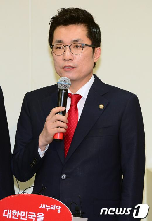 '김상민 의원' /사진=뉴스1