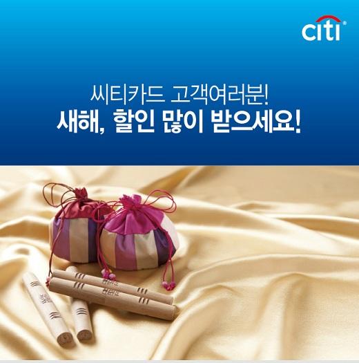 /사진=한국씨티은행