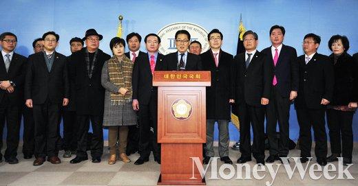[MW사진] 박지원 의원, 더불어민주당 탈당 공식 선언