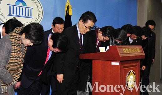 [MW사진] 박지원 의원, 22일 더민주 탈당 공식선언