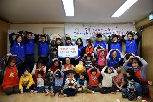 효성나눔봉사단이 21일 성민장애아동어린이집을 찾아 성금을 전달했다./사진=효성