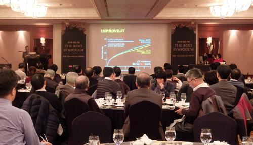 지난 21일 서울 그랜드 인터컨티넨탈 호텔에서 열린 '로수젯' 심포지엄 현장.