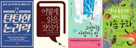 2월 청소년 권장도서, <고양이를 사랑하는 법> 등 10종