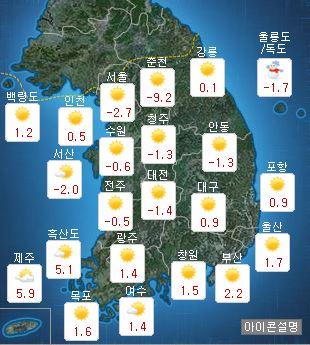 오늘 전국 날씨. /자료=기상청 제공