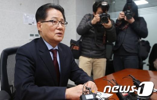 박지원 무소속 의원. /사진=뉴스1