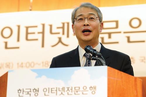 임종룡 금융위원장. /사진=뉴스1 민경석 기자