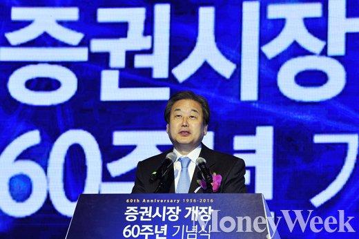 김무성 새누리당 대표. /자료사진=임한별 기자