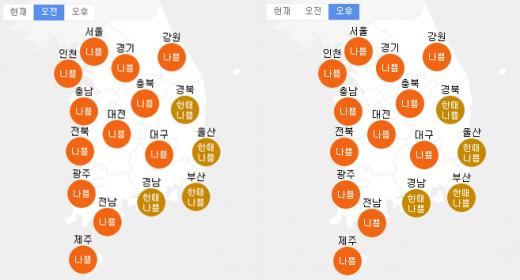 오늘(7일) 오전·오후 미세먼지 농도 수준. /자료=한국환경공단