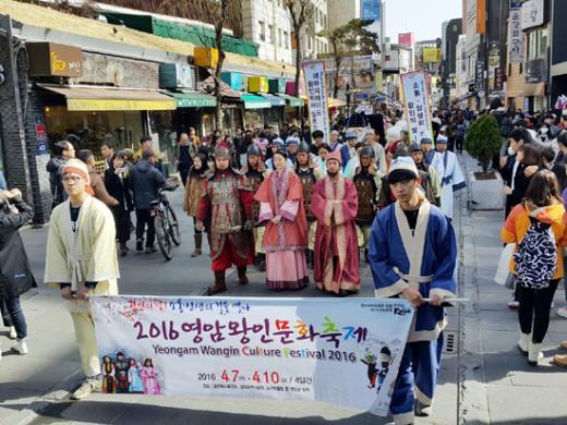 영암군, 서울서 왕인문화축제 등 대표 축제 홍보