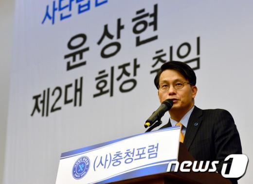 윤상현 새누리당 의원. /사진=뉴스1