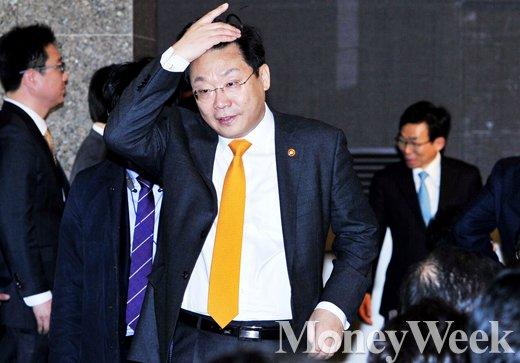 [MW사진] 경제단체협의회 정기총회, 주형환 장관