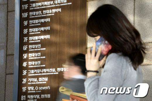서울 종로구 연지동 현대상선 사무실. /사진=뉴스1