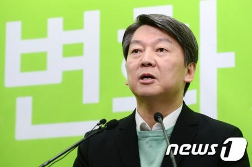 안철수 국민의당 공동대표. /자료사진=뉴스1