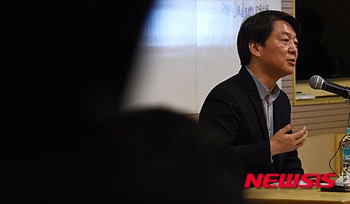 안철수 국민의당 대표. /자료사진=뉴시스DB