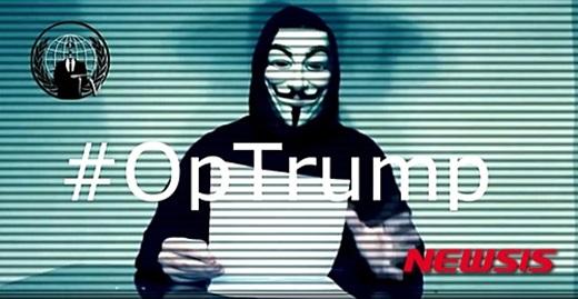 해커단체 어나니머스가 15일(현지시간) 공개한 동영상에서 미국 공화당 후보 도널드 트럼프에 대한 전면전을 선언하고 있다. /사진=뉴시스(미러 인터넷판 제공)