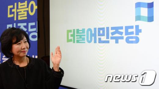 손혜원 더불어민주당 홍보위원장. /사진=뉴스1