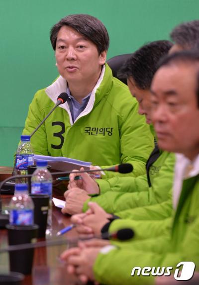 국민의당 안철수 상임 공동대표가 18일 서울 여의도 국회 의원회관에서 열린 최고위원회의에서 모두 발언을 하고 있다. /사진=뉴스1