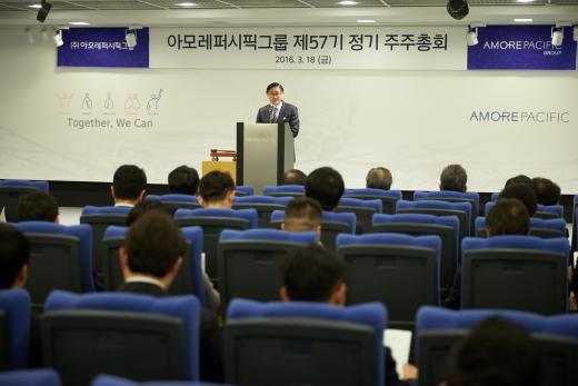 아모레퍼시픽그룹·아모레퍼시픽 주총, 상정 안건 원안대로 승인