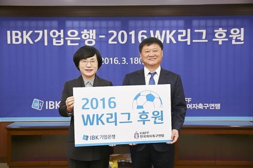 권선주 기업은행장(왼쪽)과 오규상 한국여자축구연맹 회장이 후원식을 마치고 기념촬영을 하고 있는 모습./사진=IBK기업은행