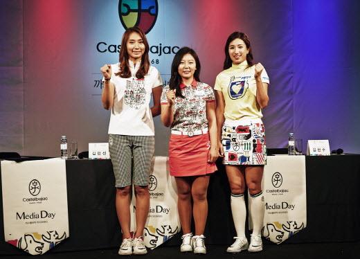 까스텔바쟉, LPGA 김민선5·김다나·김현수 선수 공식 후원 나서