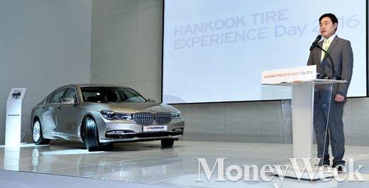 """[MW사진] 조현식 한국타이어 사장 """"BMW 뉴7시리즈, 국내 기업 최초 신차용 공급"""""""