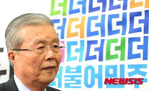 김종인 더불어민주당 비상대책위원회 대표. /자료사진=뉴시스