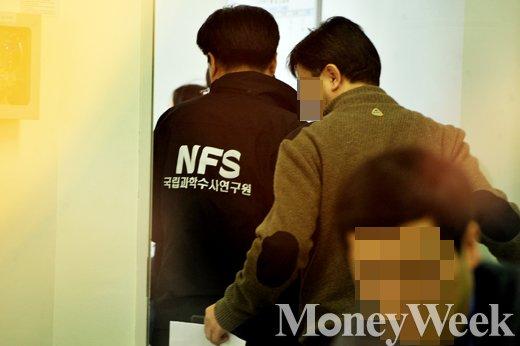 [MW사진] 서울 이 모경위 자살, '휘경파출소로 들어가는 국립과학수사연구원'