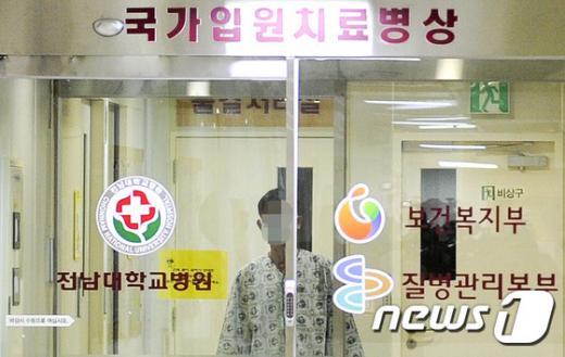 지난 22일 오후 국내 첫 지카바이러스 감염 확진자가 입원해 있는 광주 동구 전남대병원 국가입원치료병상에 환자가 걸어다니고 있다. /사진=뉴스1DB
